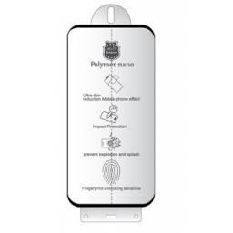 Nano Pet Samsung G985/S20 Plus