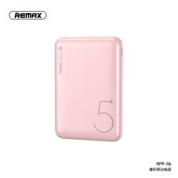RPP-116 | Power Bank | 5.000mAh | Rosado | 2 USB | Ritry Series | Remax