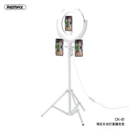 CK-01 | Aro de Luz 26cm | Trípode 160cm | 3 soportes | Blanco | Remax