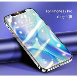 BH639 | Vidrio Templado | Apple iPhone 12 Pro | 6,1''/0,33mm | Negro | USAMS