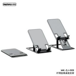 MK-ZJ-009 | Soporte ultra fino | Plateado | Escritorio | Remax