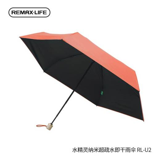 RL-U2 | Paraguas | Anaranjado | Nano-Hidrofóbico | Fairy Series | Remax