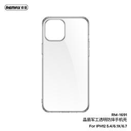 RM-1691   Case   Apple iPhone 12 Pro Max   Jilton   Transparente   Remax